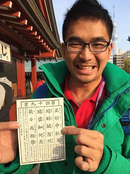 20141120_Tokyo_iPhone_643.jpg