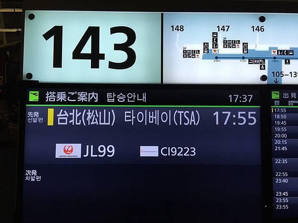 20141120_Tokyo_iPhone_669.jpg
