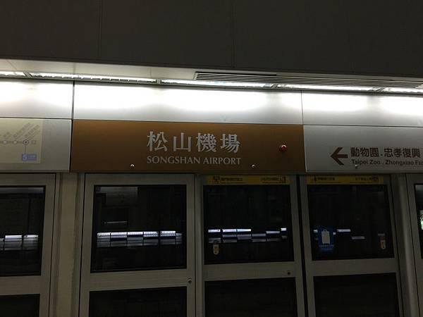 20141120_Tokyo_iPhone_690.jpg