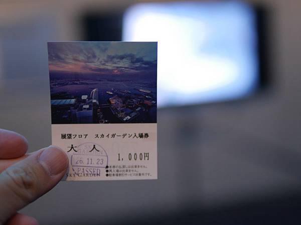 20141120_Tokyo_Lumix_336.jpg