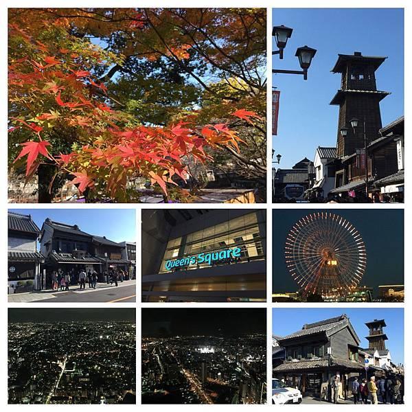 20141120_Tokyo_Final_4.jpg
