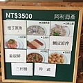 20141219_Kenting_iPhone_313.jpg