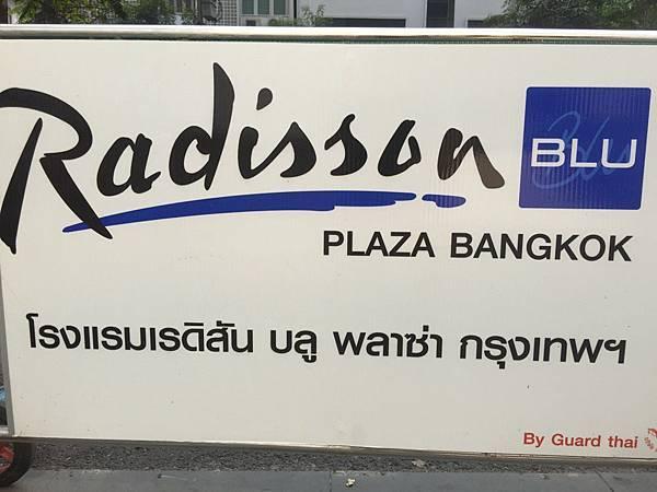 20150126_Bangkok283.jpg
