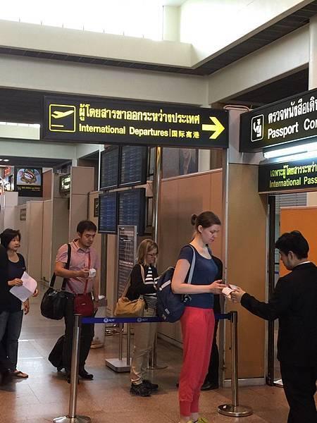 20150126_Bangkok532.jpg