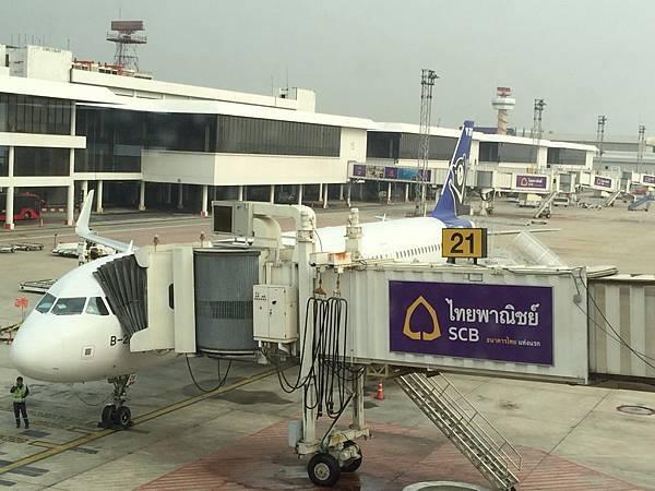 20150126_Bangkok540.jpg