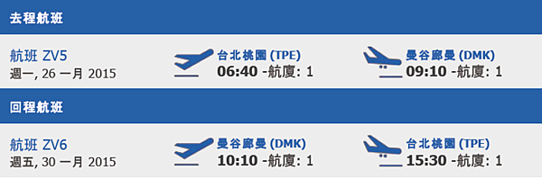 TPE_DMK_Ticket.png