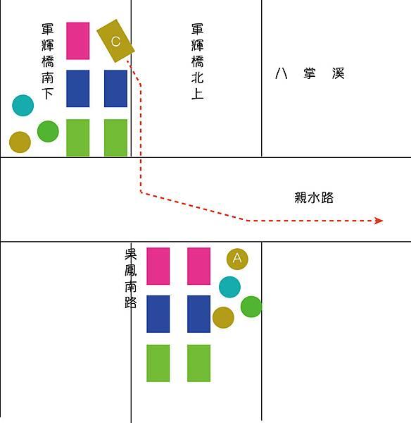 Chiayi_Left_Turn.jpg