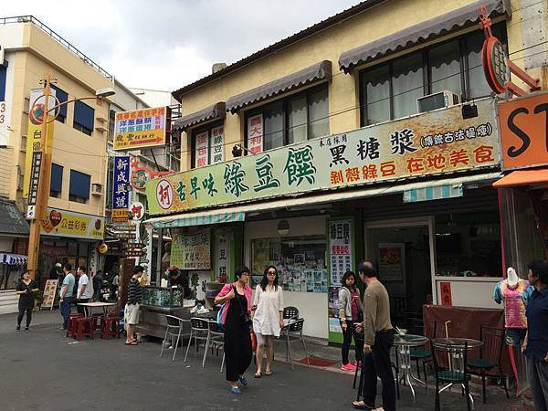 20150313_Kenting_iPhone_038.jpg
