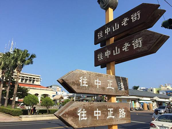 20150313_Kenting_iPhone_120.jpg