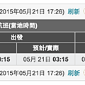 CX_271_HKG_AMS.png