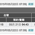 CX_271_HKG_AMS_Final.png