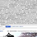 Pixnet_Shared_Code.jpg
