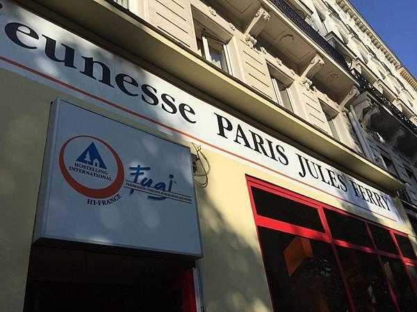 20150522_iPhone_AMS_Paris_38.jpg