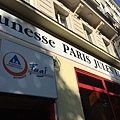 20150522_iPhone_AMS_Paris_38.jpg