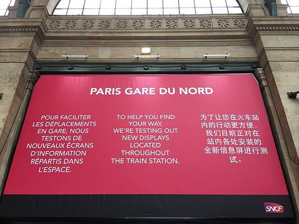 20150525_Paris_052.jpg
