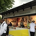 20150526_iPhone_Roland_Garros_015.jpg