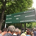 20150526_iPhone_Roland_Garros_022.jpg