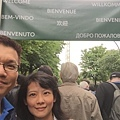 20150526_iPhone_Roland_Garros_024.jpg