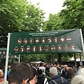 20150526_iPhone_Roland_Garros_032.jpg
