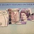 20150601_iPhone_Bank_of_England_016.jpg