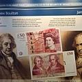 20150601_iPhone_Bank_of_England_020.jpg
