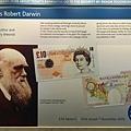20150601_iPhone_Bank_of_England_032.jpg