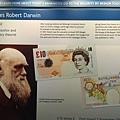 20150601_iPhone_Bank_of_England_039.jpg