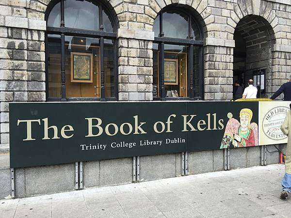 20150604_Dublin_City_Walk_151.jpg