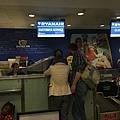 20150606_Dublin_Berlin_Ryanair_022.jpg