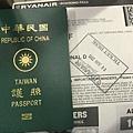 20150606_Dublin_Berlin_Ryanair_024.jpg