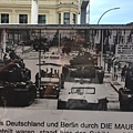 20150607_Berlin_City_Walk_049.jpg