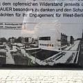 20150607_Berlin_City_Walk_050.jpg