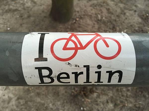 20150607_Berlin_City_Walk_253.jpg