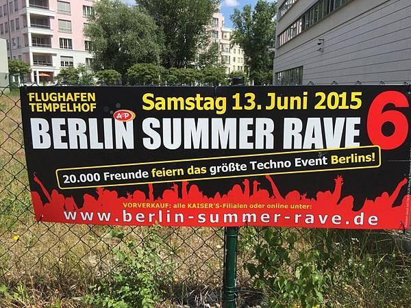 20150609_Berlin_Tiergarten_039.jpg