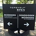 20150610_Den_Bosch_Tennis_048.jpg