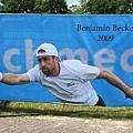 20150610_Den_Bosch_Tennis_088.jpg