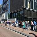 20150611_Amsterdam_City_Dinner_021.jpg