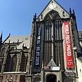 20150611_Amsterdam_City_Dinner_038.jpg
