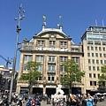 20150611_Amsterdam_City_Dinner_042.jpg