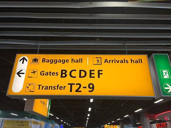 20150612_Amsterdam_Hong_Kong_Taipei_18.jpg