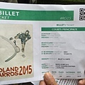 20150526_iPhone_Roland_Garros_027.jpg