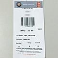 Roland_Garros_e-Ticket_2.jpg