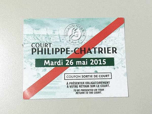 Roland_Garros_e-Ticket_3.jpg