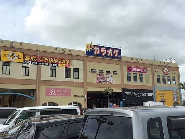 20150702_Okinawa_298.jpg