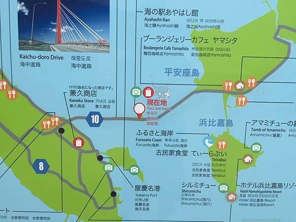 20150702_Okinawa_428.jpg