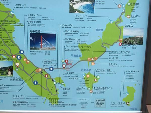 20150702_Okinawa_429.jpg