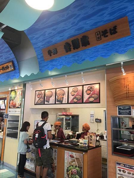 20150702_Okinawa_432.jpg