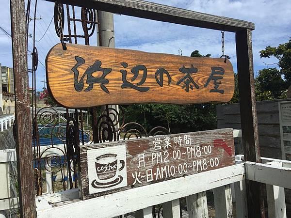 20150702_Okinawa_444.jpg