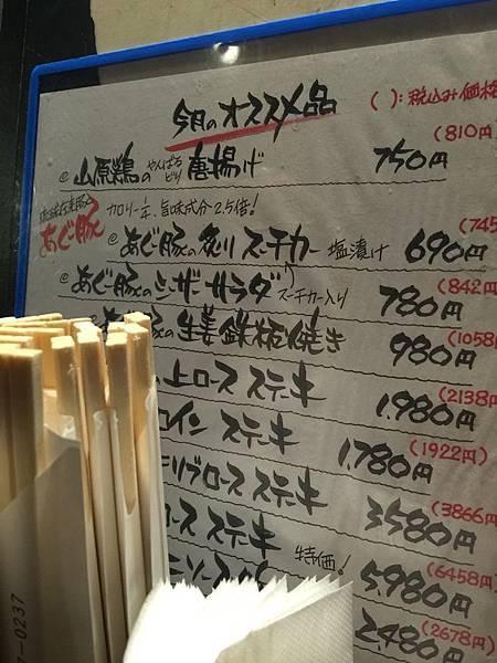 20150702_Okinawa_494.jpg