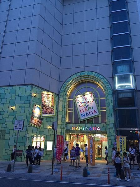 20150702_Okinawa_503.jpg